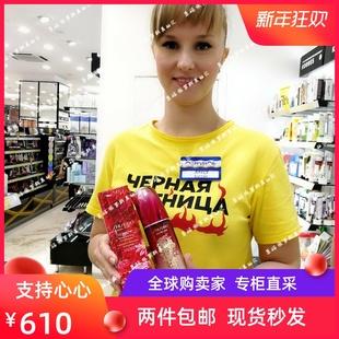 資生堂紅腰子精華液75ml保濕修復收縮毛孔細緊緻紋聖誕限量日本產