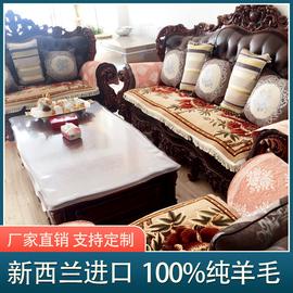 新西兰纯羊毛真皮沙发垫实木家具办公座椅汽车床边毯可订做贵妃