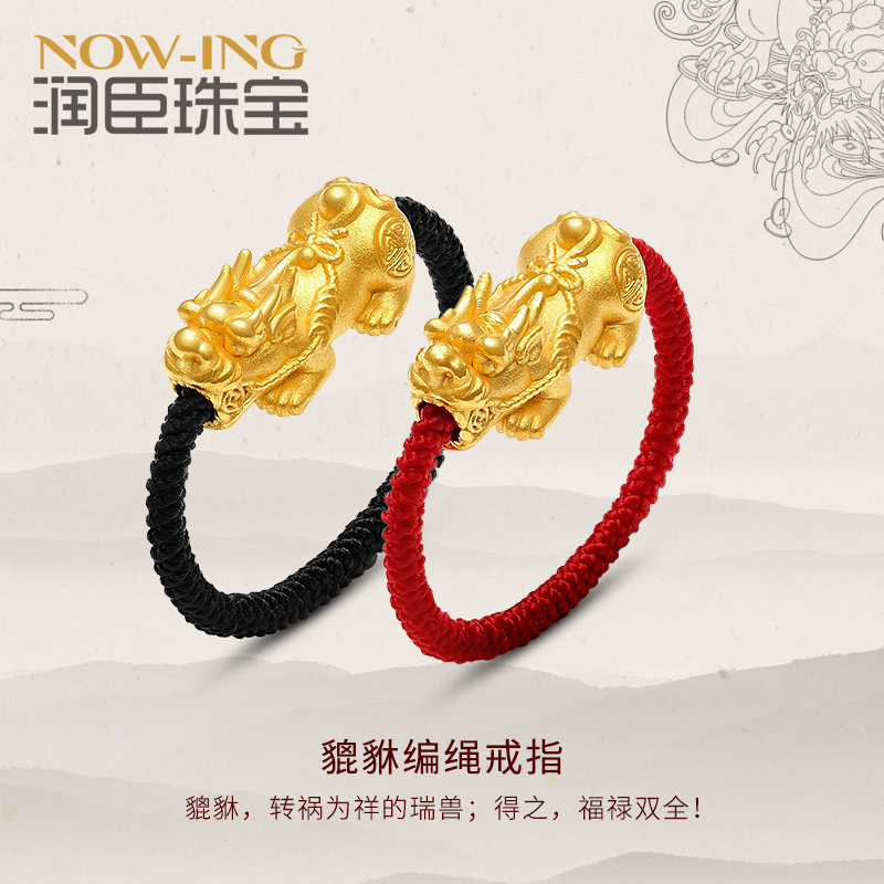 Gold gold transfer bead ring womens football gold 999 gold lovers ring ring pure gold 3D hard gold red rope fashion