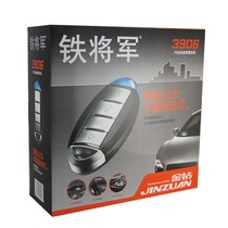 MTR Tseung anti-theft device 3906 one-way car anti-theft device voice function led anti-theft alarm remote control door