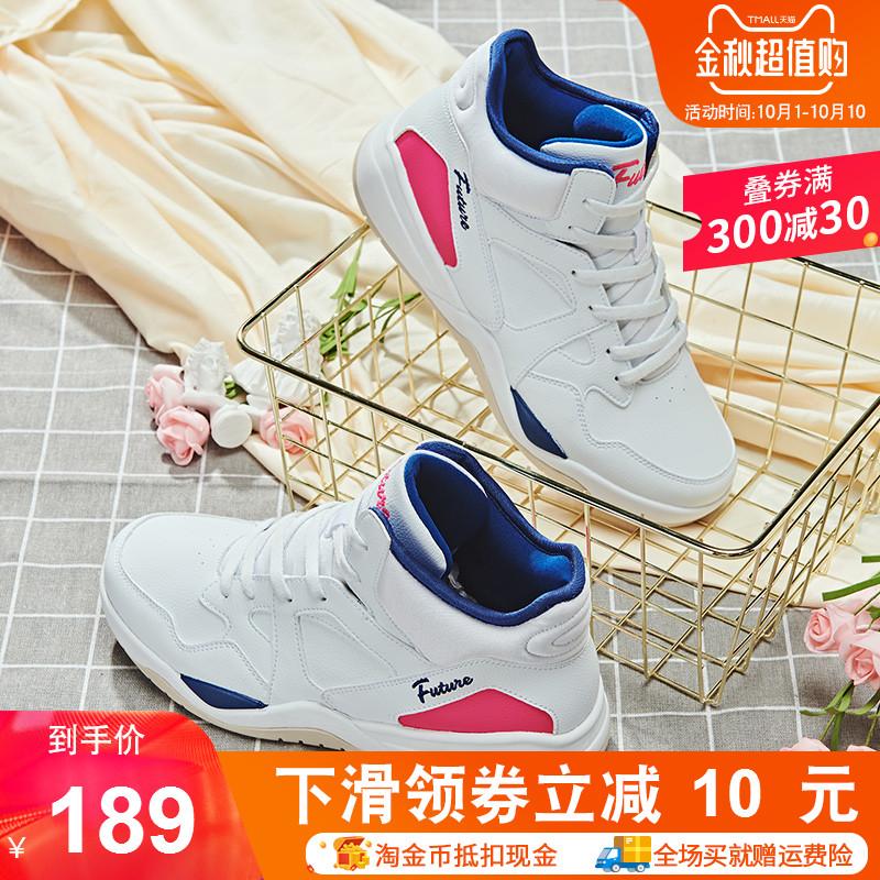 361 2019秋季新款软底休闲鞋女鞋(用40元券)