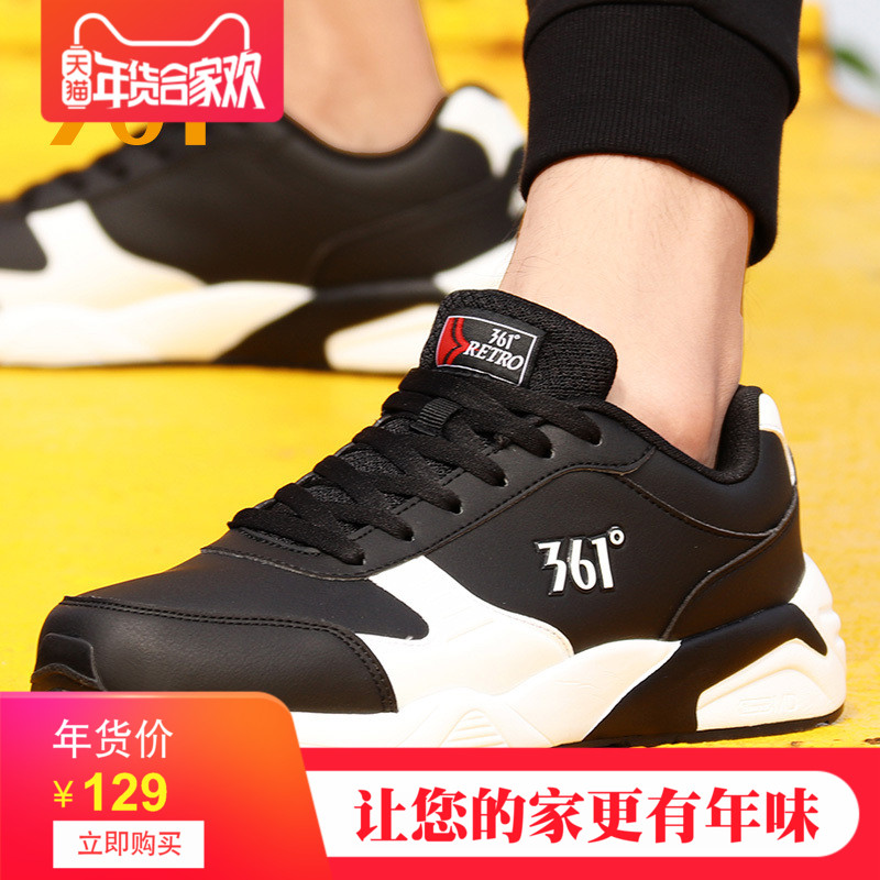 【361°】防水皮面跑步运动鞋男原价129元 券后109元包邮
