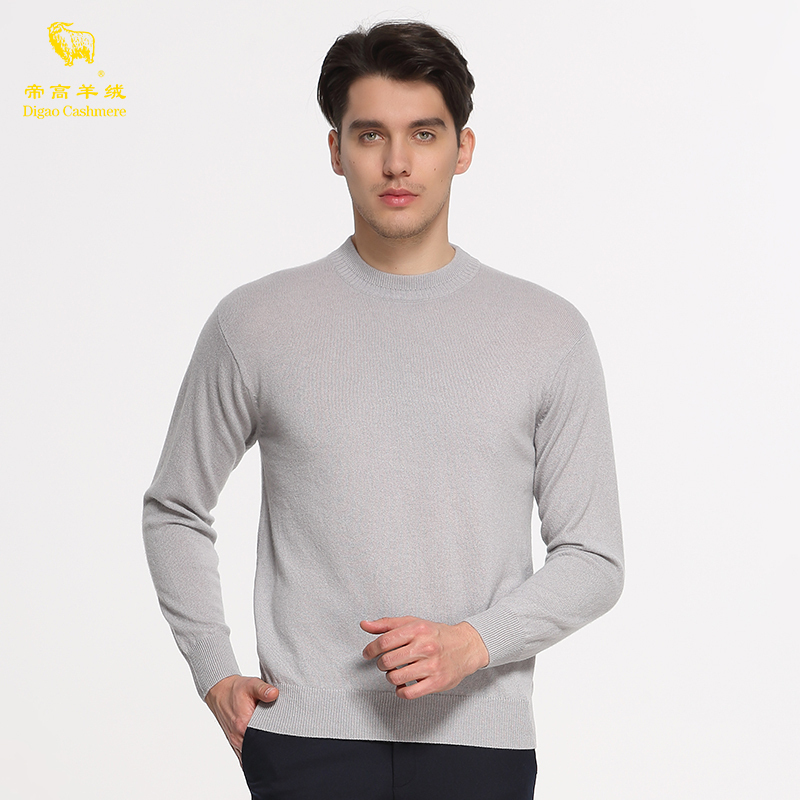 Regal cashmere sweater mens pure cashmere base sweater basic pure color knitted sweater