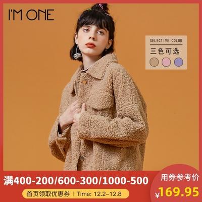 羊羔毛外套女冬韓版寬松皮毛一體網紅羊羔絨短款小個子學生羊毛羔