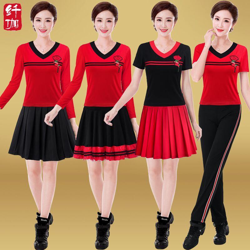 纖伽2020廣場舞服裝新款套裝春夏季短袖中老年女舞蹈跳舞衣運動服
