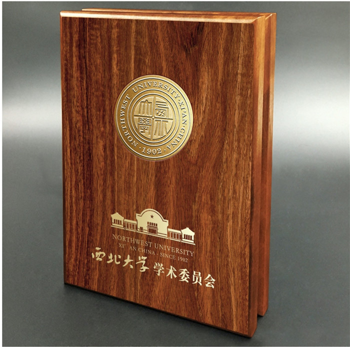 木質授權牌定制水晶獎牌聘書證書實木加盟代理商獎牌刻字牌匾定做