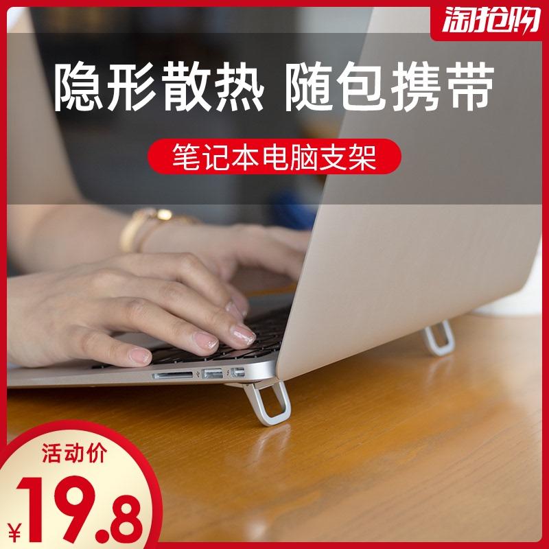 nillkin耐尔金 笔记本电脑支架便携隐形桌面增高垫底座立式迷你悬空托架散热器手提电脑配件铝合金键盘脚撑架