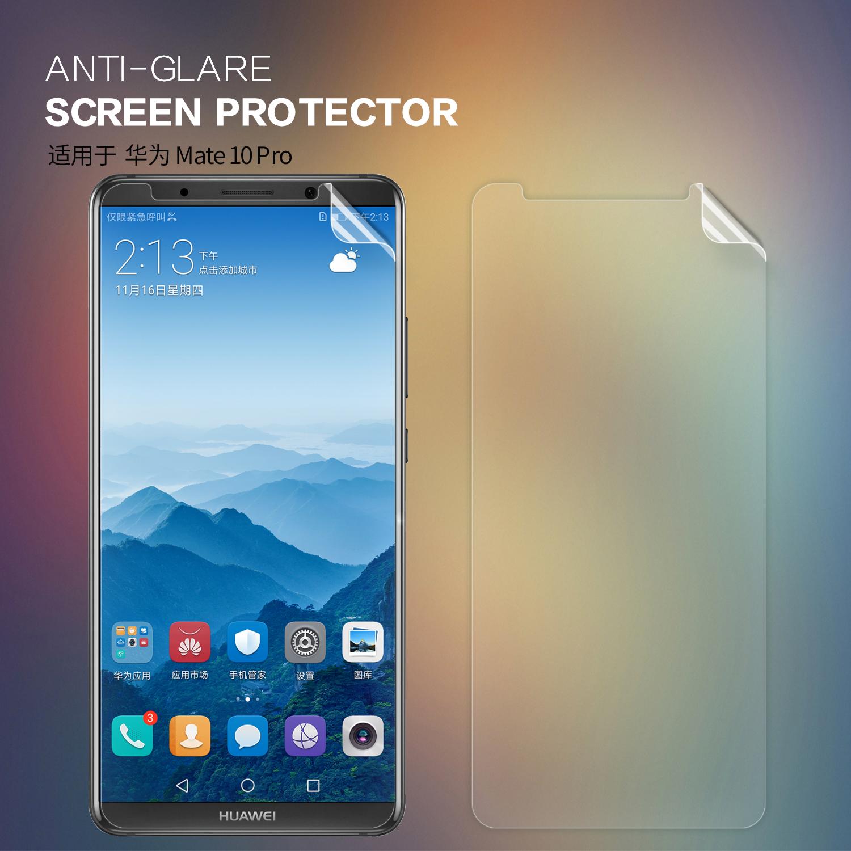 耐尔金 华为MATE10 Pro手机膜mate10 pro保护膜手机高清磨砂贴膜