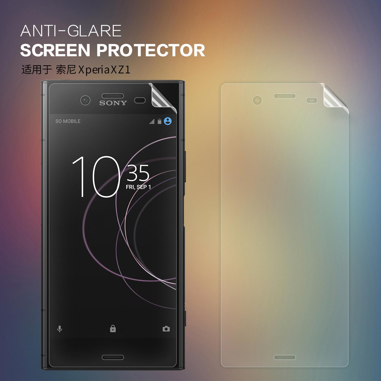 耐尔金 索尼Xperia XZ1手机软膜保护膜手机高清磨砂防指纹贴膜