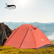 沙漠之狐单人帐篷超轻防暴雨2双层帐篷户外铝杆野营野外骑行帐篷