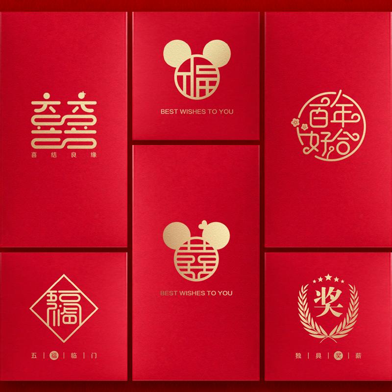 Конверты для Китайского нового года Артикул 543263909808