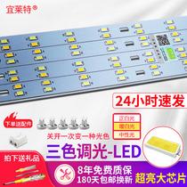 欧普led灯泡e14e27光源大小螺口暖白光高亮变色5W7W节能家用照明