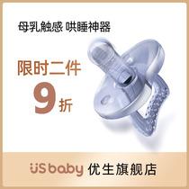 【优生Usbaby】矽晶安抚奶嘴硅胶新生儿婴儿母乳仿真安睡哄娃神器