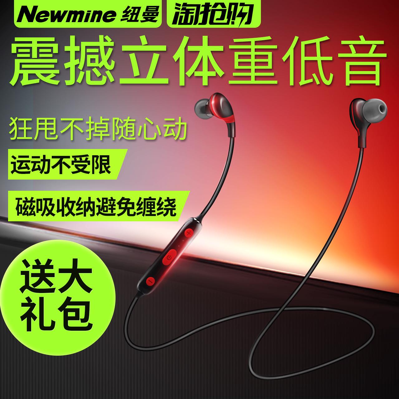 ?纽曼SL83蓝牙耳机耳塞入耳式运动型双耳健身跑步脑后式无线耳机头戴式Vivo苹果Oppo手机通用可接听电话音乐