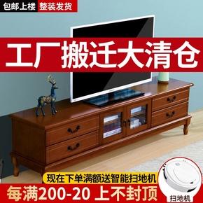 实木电视柜茶几组合欧式客厅现代简约小户型地柜卧室高款电视机柜
