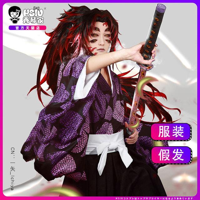 秀琴家 黑死牟cosplay服装鬼灭之刃上弦之一cos日式和服继国严胜