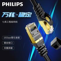 米30m5020151052超五類網線高速寬帶線電腦網絡成品室外家用