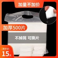 纹绣专用棉片500片 加厚化妆棉脱脂棉湿敷美容一次性卸妆棉化妆棉