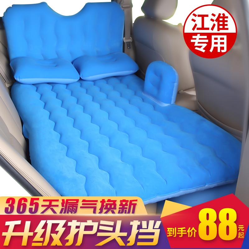 江淮汽车 瑞风S3 瑞鹰 瑞风 和悦RS车载充气床垫牛津床睡垫五折促销