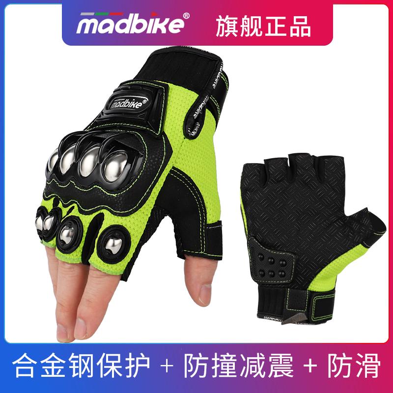 Перчатки мотоциклетные Артикул 596589962683