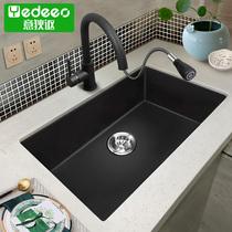 厨房洗碗池加厚水池不锈钢水槽双槽套餐洗菜盆双槽304四季沐歌