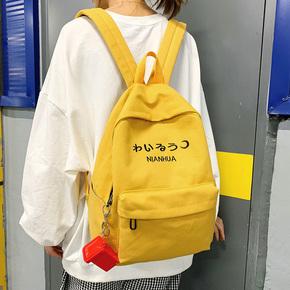 日版古着感少女书包女韩版初中生帆布双肩包大学生森系大容量背包