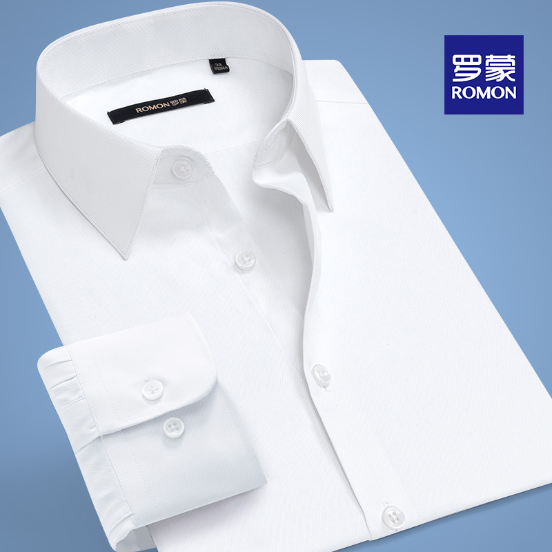 Roman men's long sleeved shirts business professional ironing, autumn, short sleeved formal shirts, Korean white shirt men
