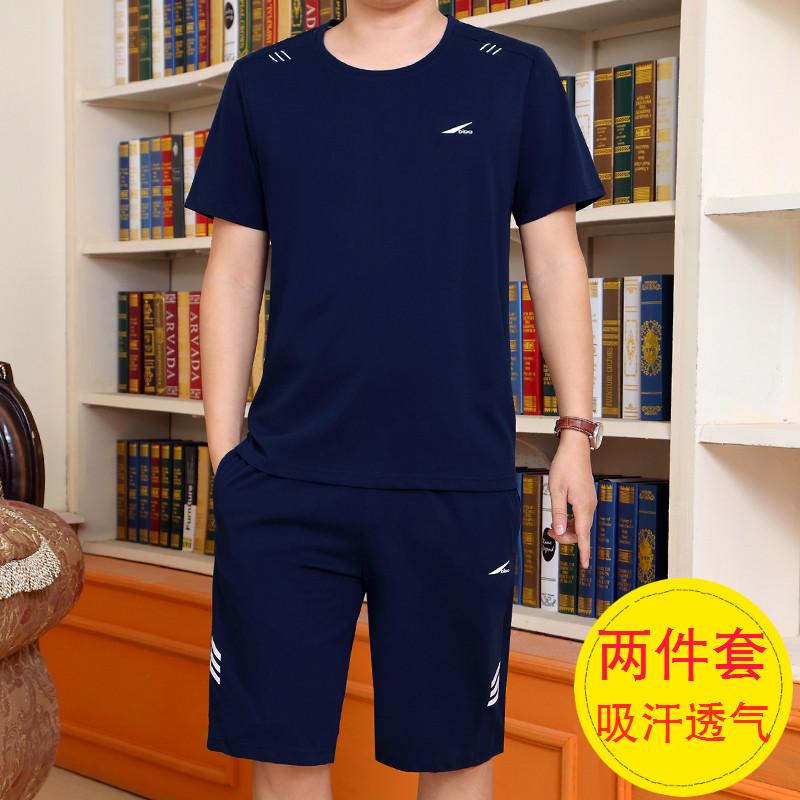 休闲运动套装男夏季短袖两件套男士短裤套装夏天跑步运动服T恤棉