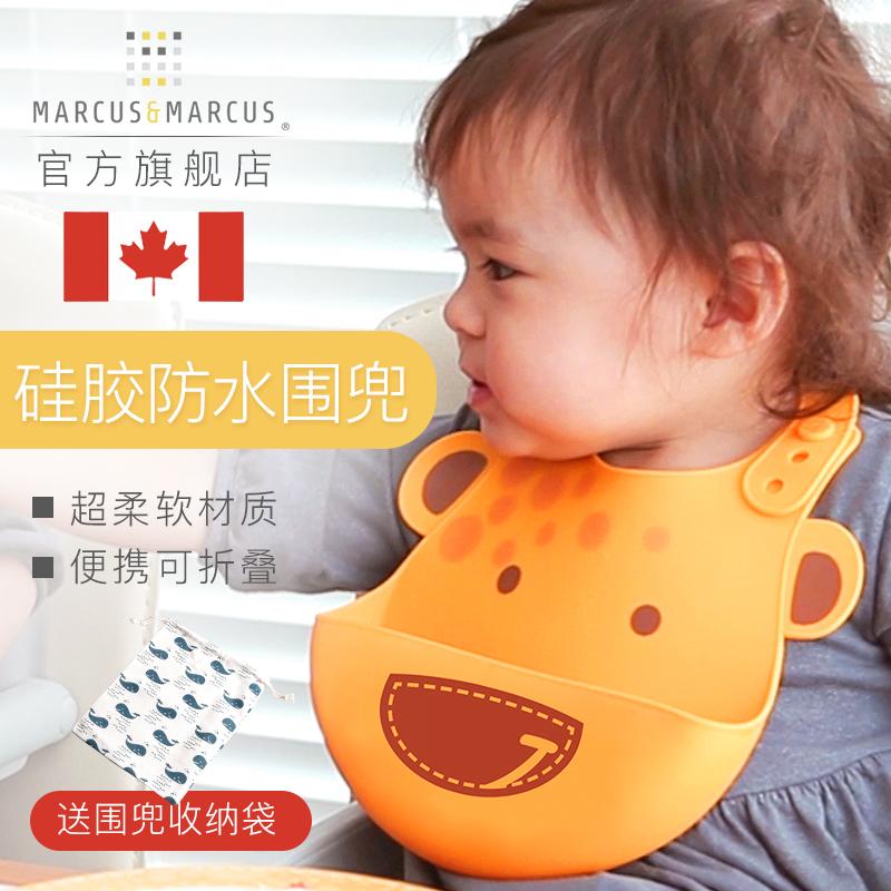 Marcus на младенца ребенок детские Ешьте силиконовый нагрудник водонепроницаемый Супер мягкое детское слюновое полотенце