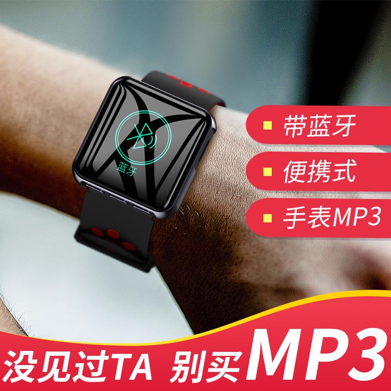 京華支持藍牙mp3小型手表隨身聽型音樂可以運動聽歌的學生版小巧mp4播放