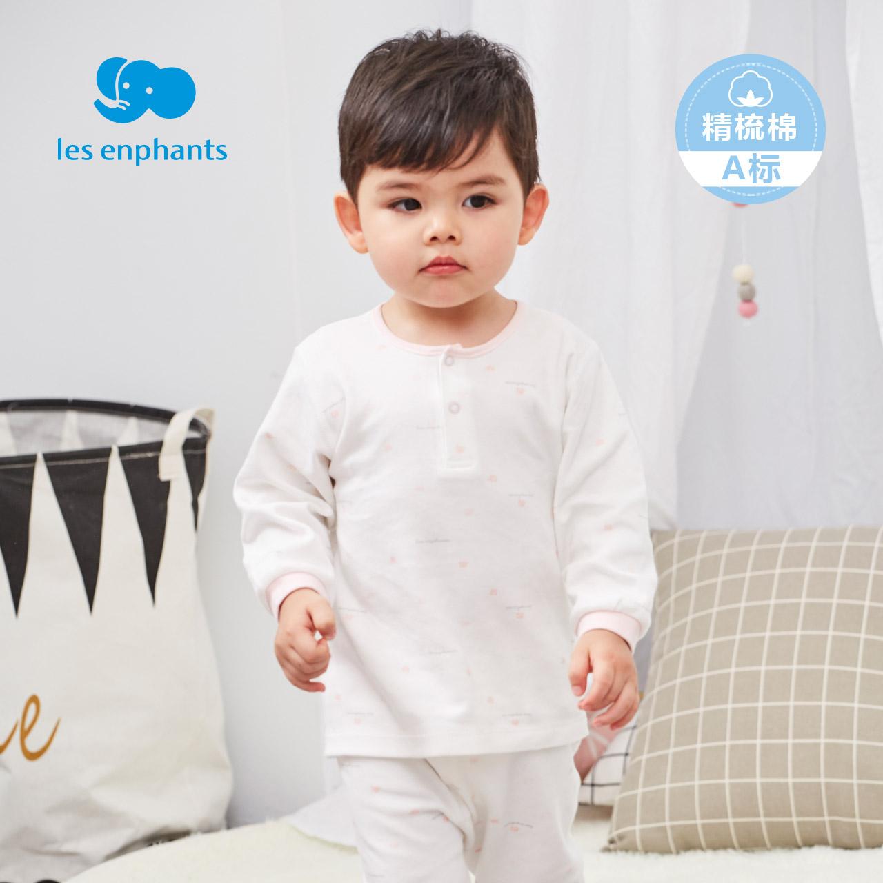 丽婴房初生婴儿衣服2018秋季新款宝宝纯棉内衣儿童长袖睡衣套装