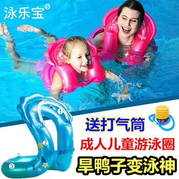 大人宝宝加厚男女腋下泳乐宝游泳圈