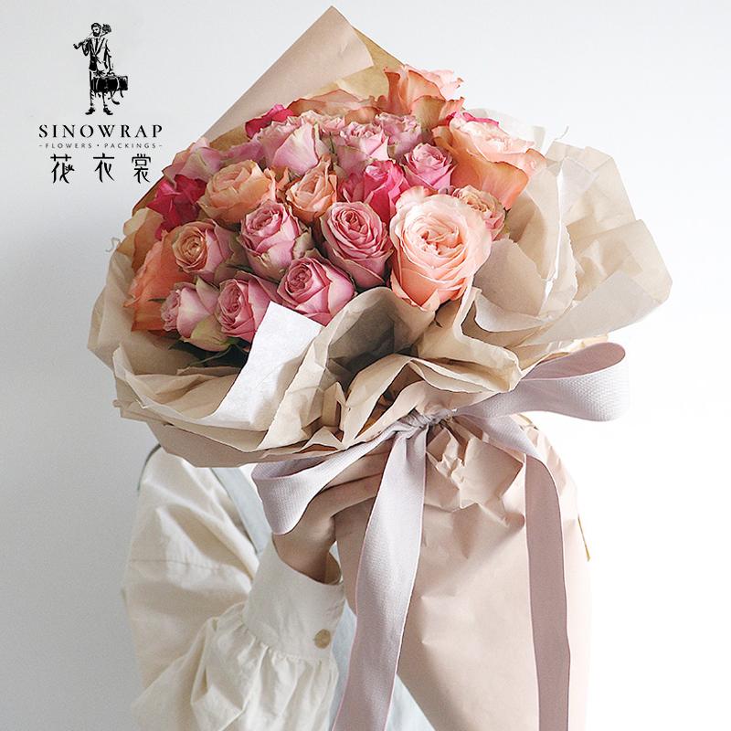18グラムの薄さのナシの紙の包装紙の花束の内で裏地の生花の贈り物の包装紙の純色は紙を包んで紙を包みます