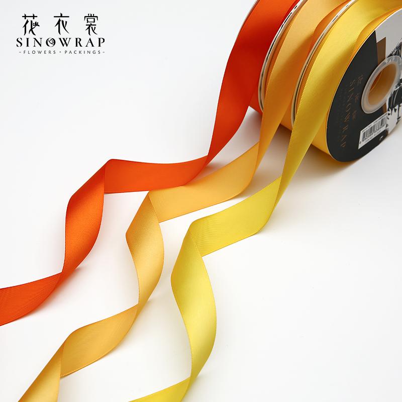 花の服の50ヤードの2.5 cmのポリエステルのリボンの生花の包装の無地のカラーはDIY贈り物の手製の材料のリボンを持ちます。