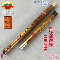 精制苦竹竹笛专业演奏娱乐考级笛横笛包邮苏州二节笛子虎丘牌