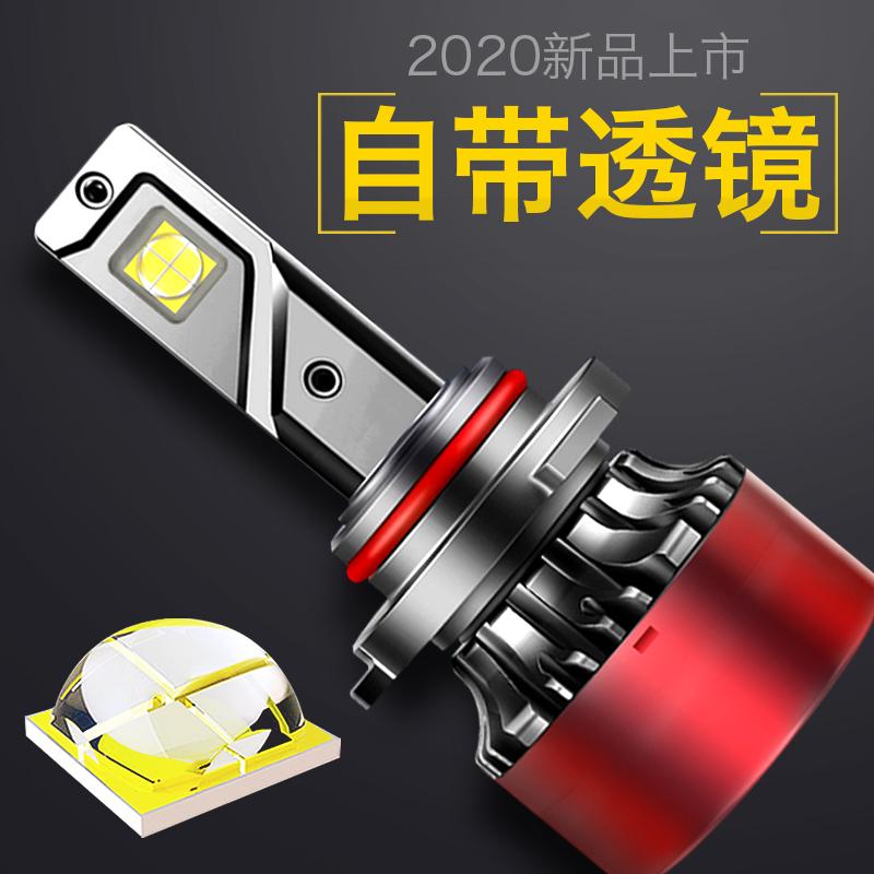 汽车led大灯h7h4h1H11带透镜前照车灯超亮聚光强光远近光灯泡改装