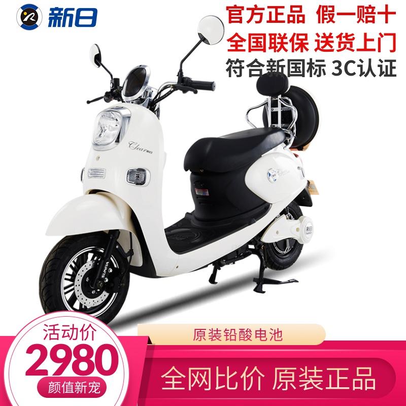 Электрические мотоциклы Артикул 564478029681