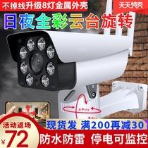 智能无线摄像头wifi手机远程家用监控器室外防水高清夜视网络套装