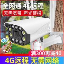 夜視手機wifi室外無線網絡監控器攝像頭家用C3WNC3W海康威視螢石