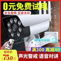 热点监控器wifi无线摄像头室外日夜全彩家用手机远程插卡tplink