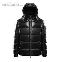 蒙口 帝衣羽绒服男士冬季流行加厚外套短款高端鹅绒2021新款大码
