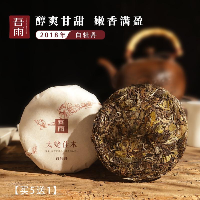 Чай Пай Му Тан Артикул 578045067520