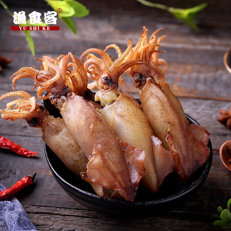 渔食客 长岛野生海兔干250g满籽籽乌鱿鱼仔墨鱼仔乌贼干货