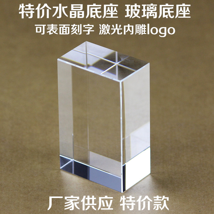 水晶长方块玻璃柱子摄影支撑拍摄配件道具透明方体首饰蛋糕底座托