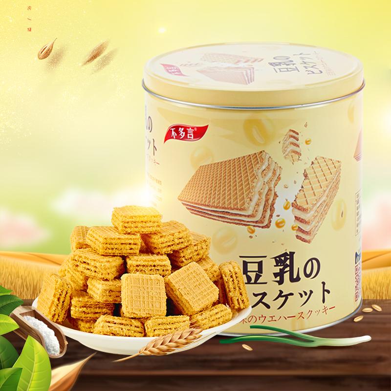 初萌豆乳威化饼干日式网红零食办公室休闲小吃食品饼干桶装300g