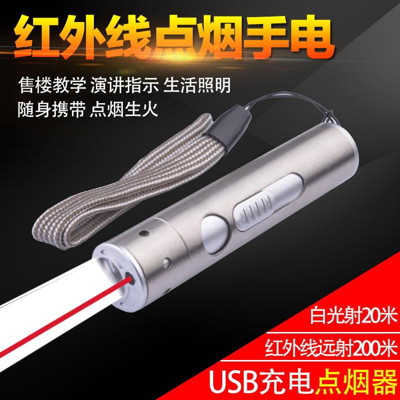 usb充电子点烟器强光小远打火机热销15件五折促销