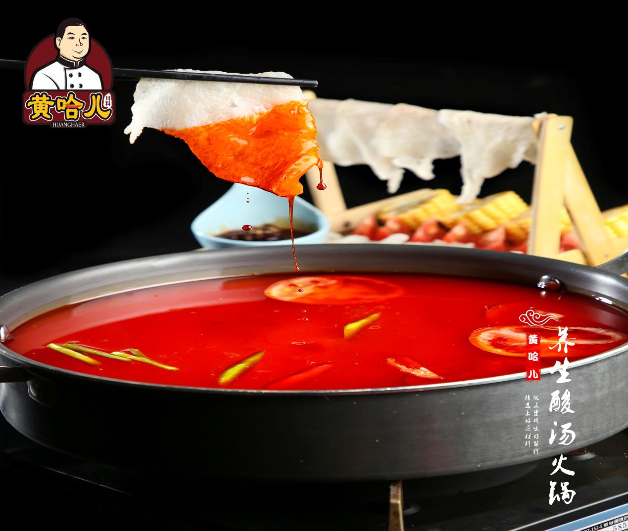 黄哈儿酸汤料1000克袋装单品包装火锅底料餐饮商用桶装酱料番茄味