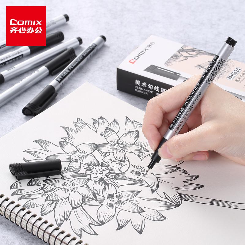 齐心记号笔小头细头马克笔美术勾线笔儿童绘画学生用黑色美术生专用描边彩色速干防水笔不掉色 - 封面