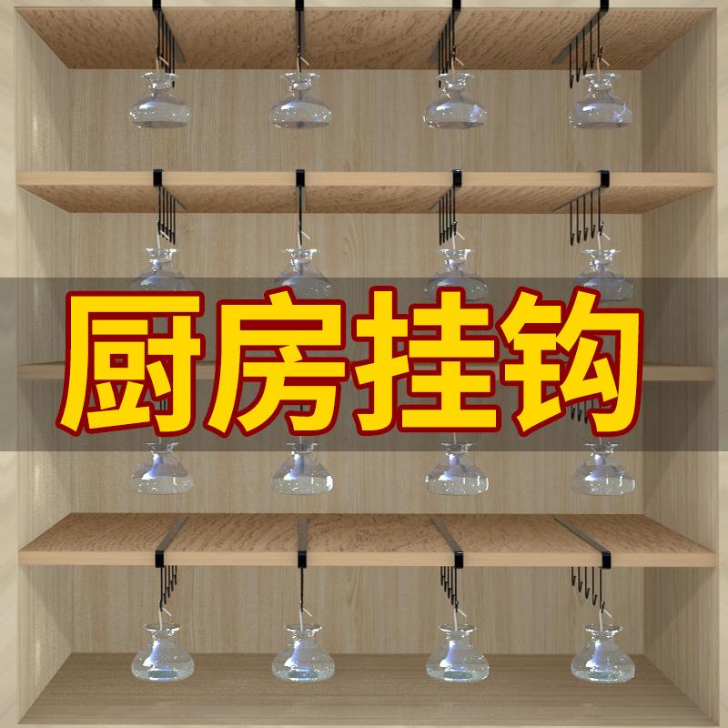Кухонные гарнитуры Артикул 594504492767