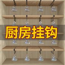 厨房置物架无痕免打孔挂钩一排橱柜门挂架挂钩架悬挂式收纳整理架